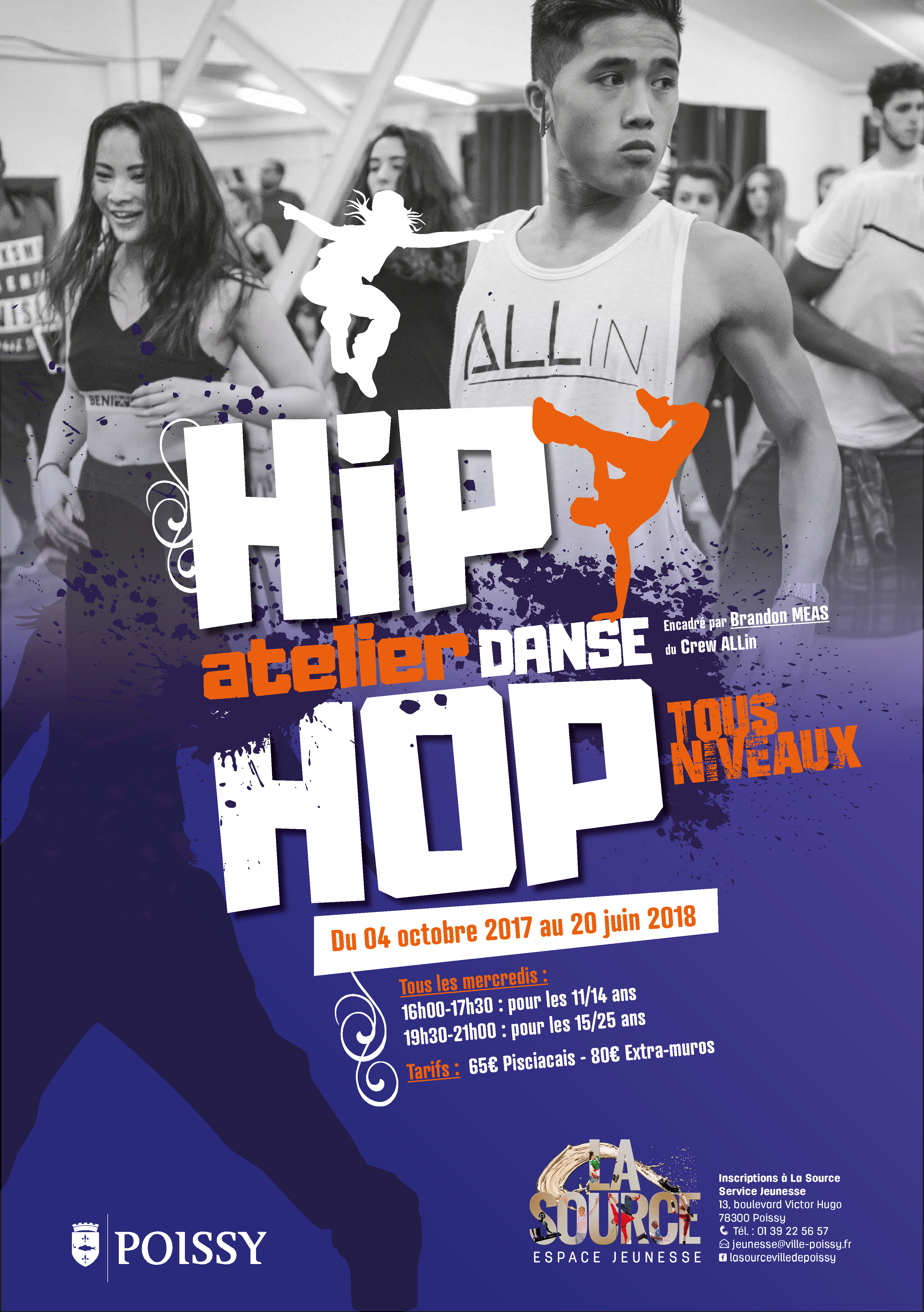 AfficearelierHIPHOP